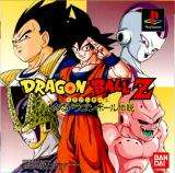 Click to Play Dragon Ball Z Tournament