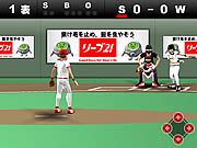 Click to Play Shockwave Baseball