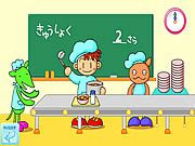 Click to Play Japanese Cafe