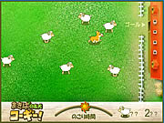 Click to Play Sheep Shepherd