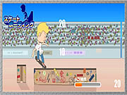 Click to Play Skateboard Game