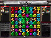 Click to Play Puzzle Quest